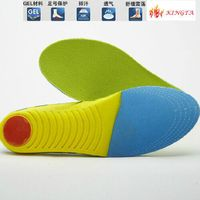 2015 High Quality Fashion EVA Insoles