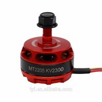KV2300 CW/CCW MT-2205 mini small brushless motor for UAV
