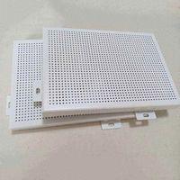Pull net Aluminium Solid Panel thumbnail image