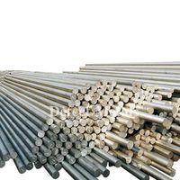 7075 Aluminum Bar/Rod