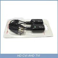 720P 1080P AHD CVI 1ch video balum with power for HD analog camera thumbnail image