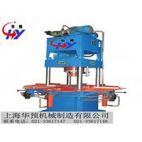 paver block making machine thumbnail image