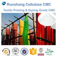 Textile printing dyeing grade CMC sodium carboxymethyl cellulose