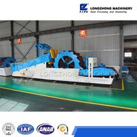 spiral sand washing machine in mineral water dealing plant machinery thumbnail image