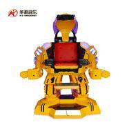 Hot sell playground equipment walking robot iron man