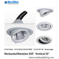 50W 360 Degree Rotatable 7 Inch Recessed LED Gimbal Downlight
