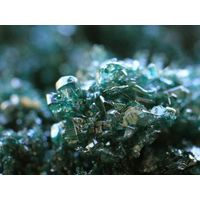 Silicon Carbide Powder thumbnail image