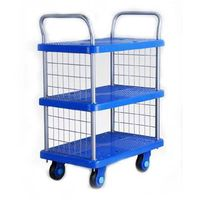 Silent Cart for Library/Hotel/Reception Use thumbnail image
