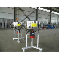 VBG High Frequency Vibrating Screen