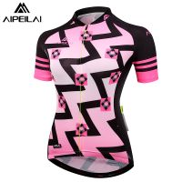 Women Cycling Jersey Bicycle Cycling Wear Compression