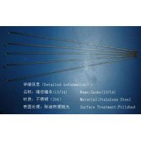 stainless steel bicycle spokes