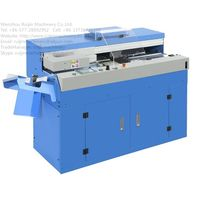 JBT-S200 Full-automatic Intelligent Plastic Binder(PUR)