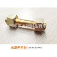 ASTM B150 C63000 Aluminium Bronze Studbolt with heavy hex nuts thumbnail image
