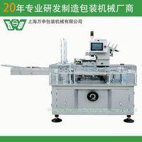 soft tube automatic cartoning machine thumbnail image