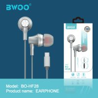 BWOO High Quality Wired Earphone