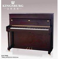 Upright Piano LM115BM