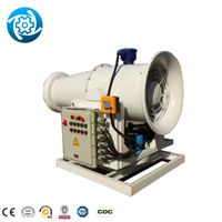 High Pressure Water Mist Cannon For Spray Dust Con Cannon Mist Mist Fog Cannon Sprayer