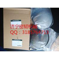 SE130 Mirror 08L-17-20000