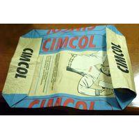 multi-layer kraft paper bag thumbnail image