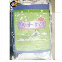 Hot sale wasabi  powder