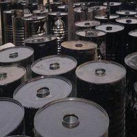 Bitumen, Asphalt, Gilsonite, Fuel Oil,Mazut, Base Oil, Crude Oils. thumbnail image