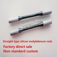 Factory direct sale straight type MoSi2 heating element test furnace Silicon carbide thumbnail image