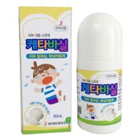 CETABASHIL 50ML