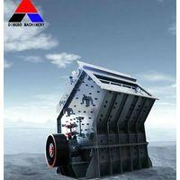 impact crusher for stone ;impact crusher supplier Shanghai Dingbo