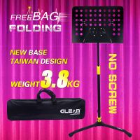 Gleam Folding Music Stand