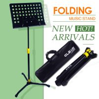 High Quality Music Stand Manufacturer