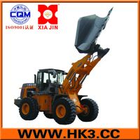Side-dumping loader/tunnel loader from manufacturer