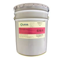 Common widely use Reinforce Solvent Free Adhesive
