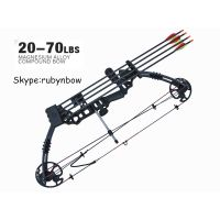 20-70lbs hunting compound bow