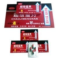 Chao Jimengnan powerful sex product