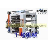 4 colors packing bag printing machine