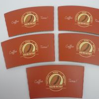 paper cup sleeves thumbnail image