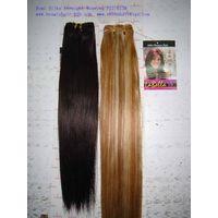 Natural hair,HUMAN HAIR WEAVING,STW\,YAKI DEEP SUPER WAVE