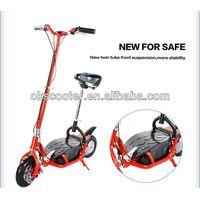 2014 new hot 300w kids' mini electric scooter