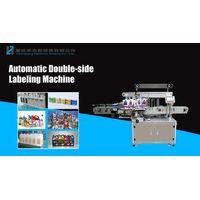 Automatic Double-side Labeling Machine thumbnail image