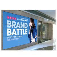 BOE 0.88MM Ultra Narrow Bezel 55 Inch Indoor Lcd Panel Seamless 3X3 Digital 1080P Video Wall thumbnail image