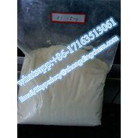 high concentration etizolam etizolam CAS NO.40054-69-1 Skype:lucy.zhang121