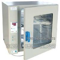 Oven/Incubator (dual-purpose)