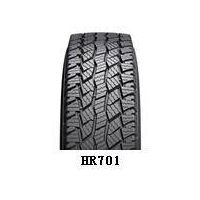 China top quality brand ANNITE new truck tyre