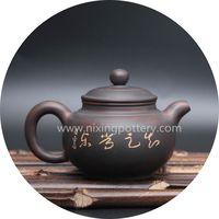 180ml Vintage Teapot Nixing Pottery Antique Tea Pots Pure Handmade Tea Set thumbnail image