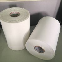 hot-fix tape 24cm