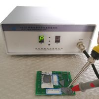 ST-12 electric potential method for conductivity type identification thumbnail image