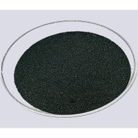 99.99 %pure tungsten powder thumbnail image