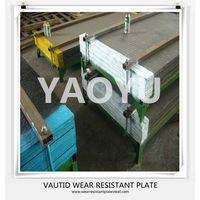 chromium carbide wear resistant plate