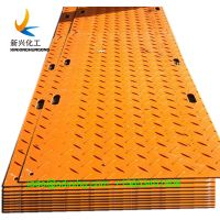 Heavy Equipment Mat Ground Traction Mats/ground cover oil drilling mat