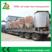 500L hotel brewery fermenter Pub Brewing equipment with CE TUV certification thumbnail image